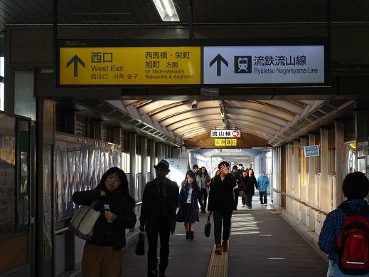 DSC08495馬橋駅通路1