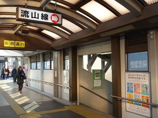 DSC08493馬橋駅通路2