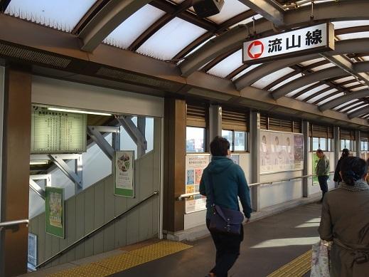 DSC08492馬橋駅通路3