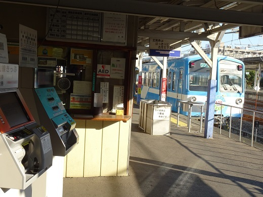 DSC08491馬橋駅ホーム