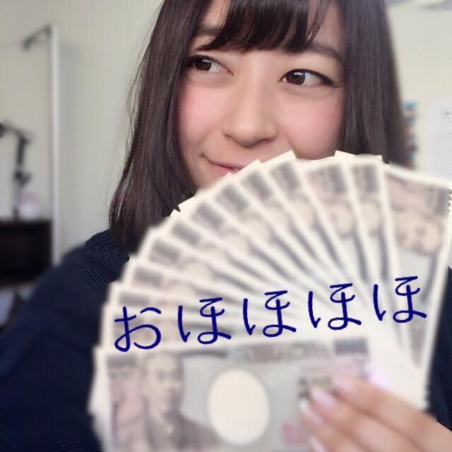 S__10248213.jpg