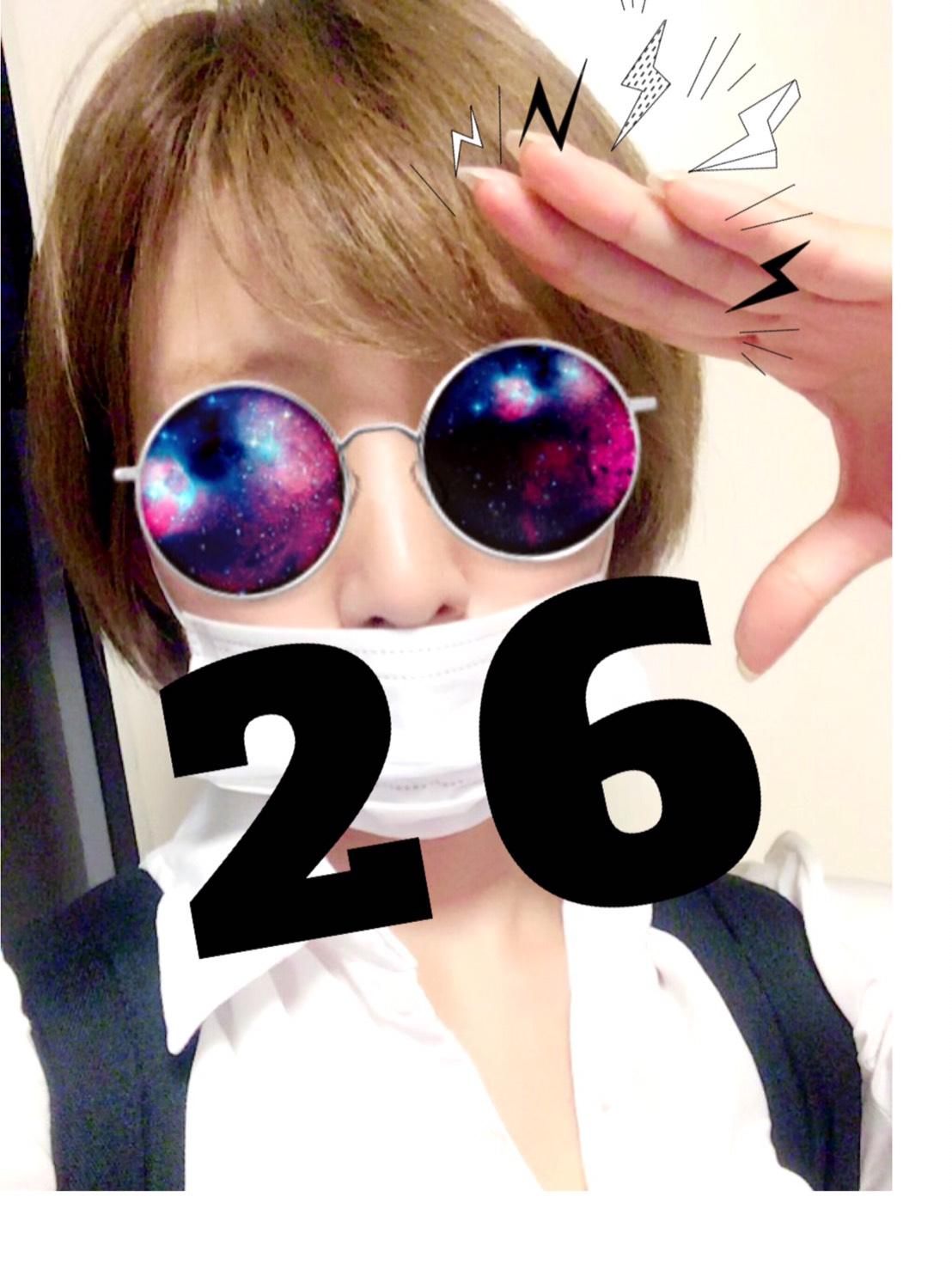 S__24772612.jpg