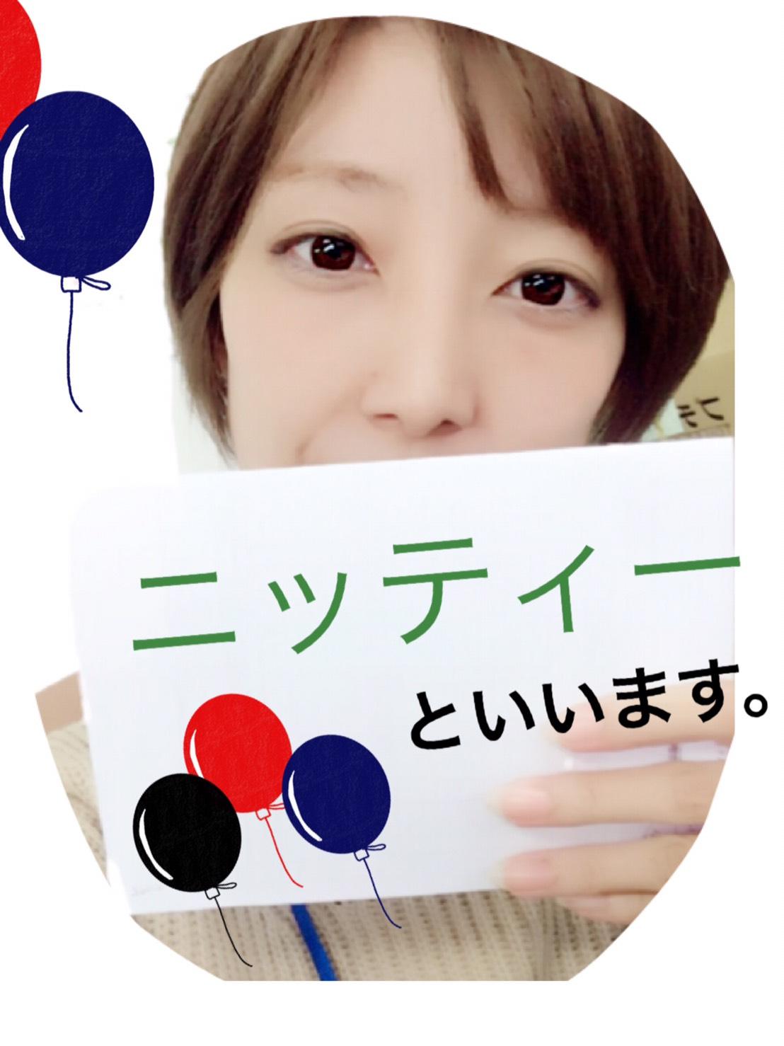 S__24780803.jpg