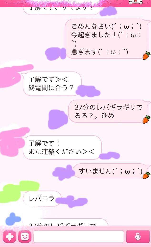 S__25067526.jpg