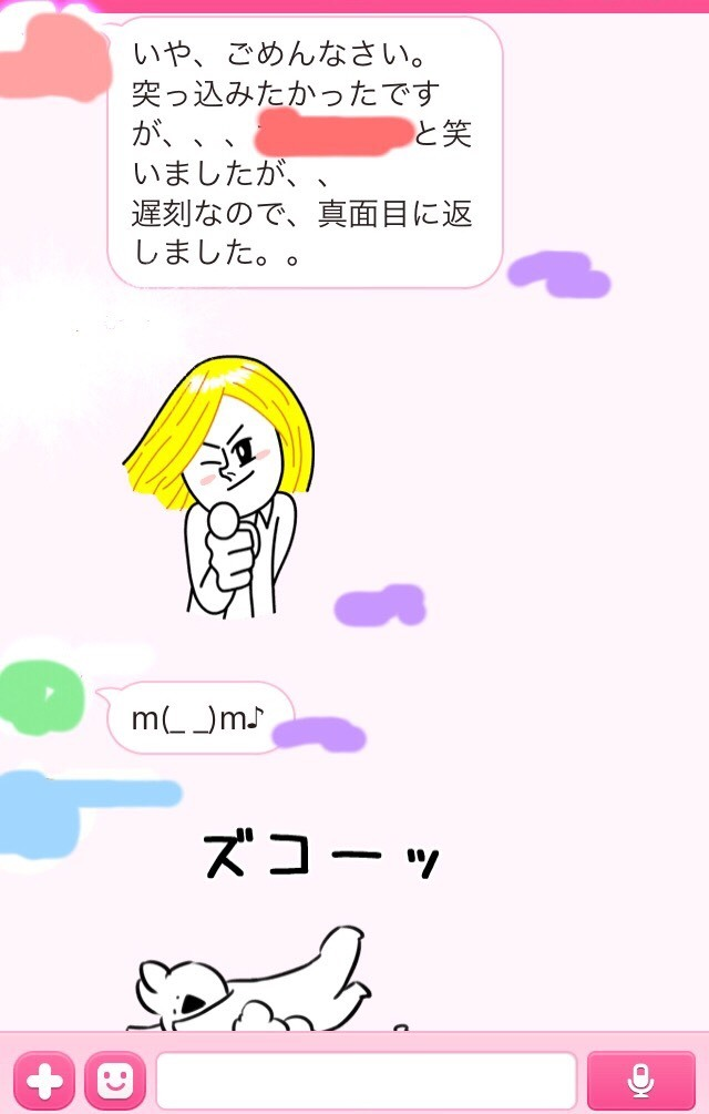 S__25067527.jpg
