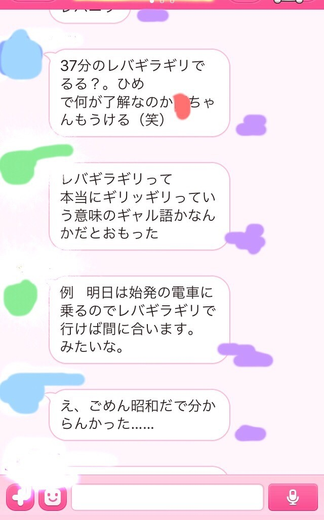 S__25067528.jpg