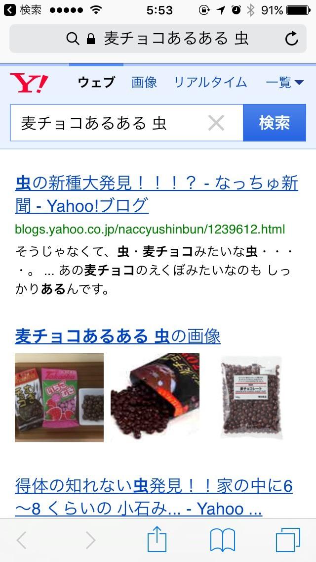 S__25157641.jpg