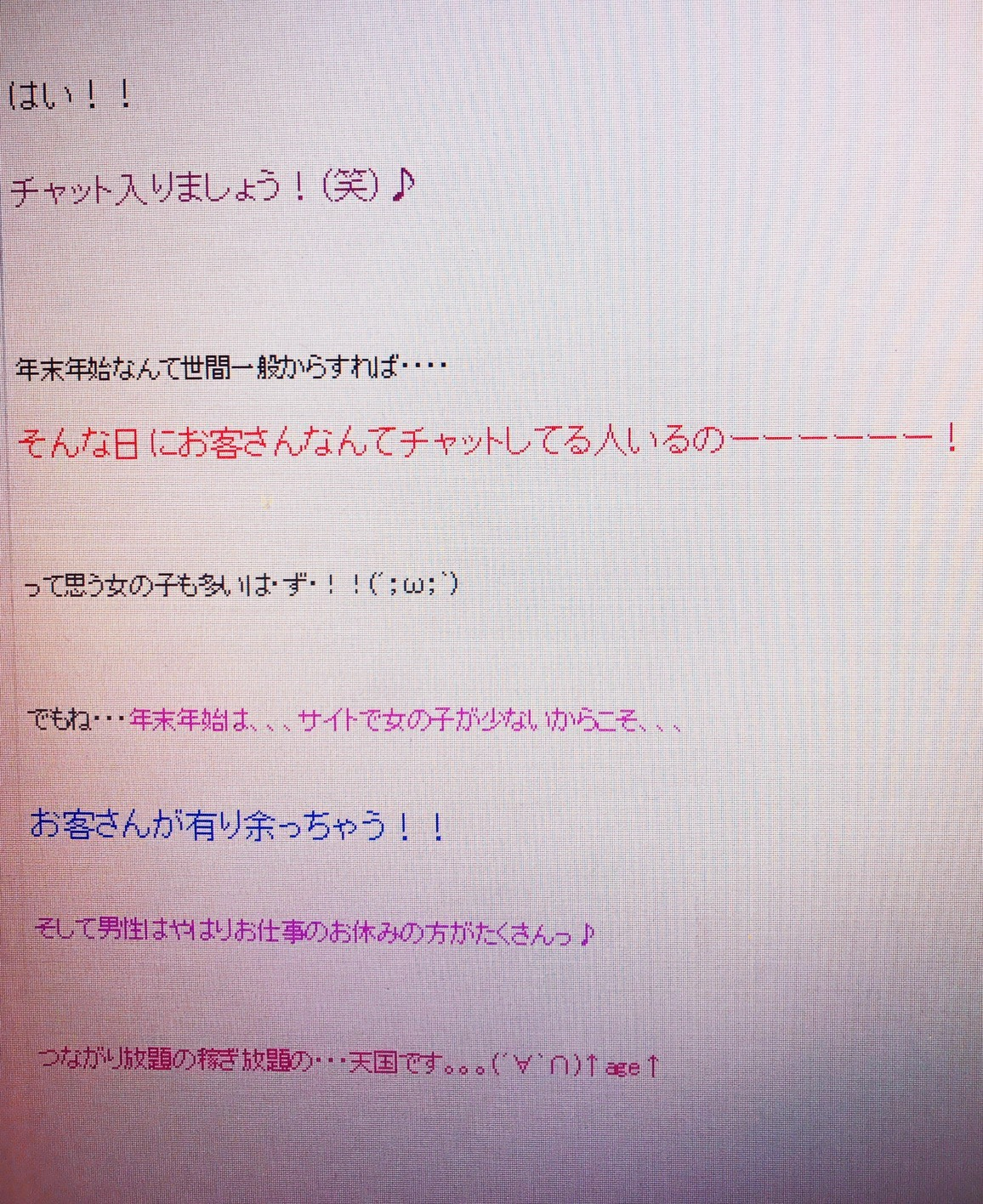 S__2580521.jpg
