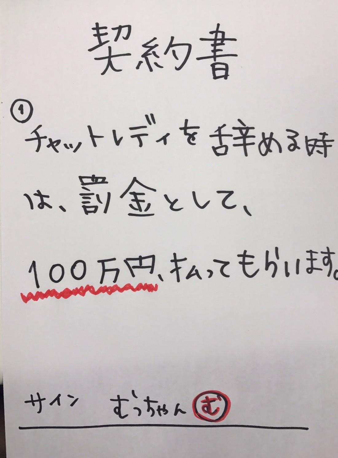 S__3023037.jpg