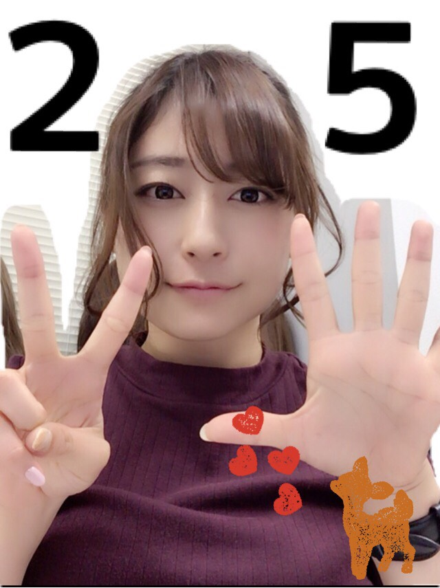 S__8183814.jpg
