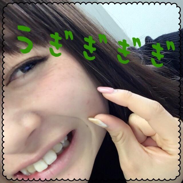 S__8937478.jpg