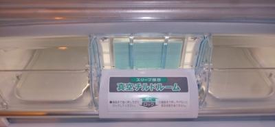 日立冷蔵庫3