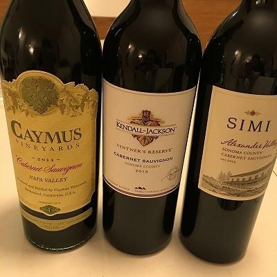 土産ワイン