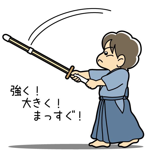 kendo10.jpg