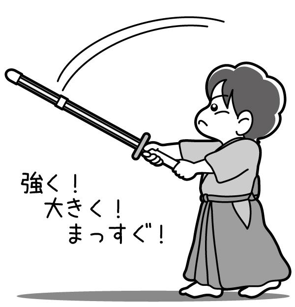 kendo10mono.jpg