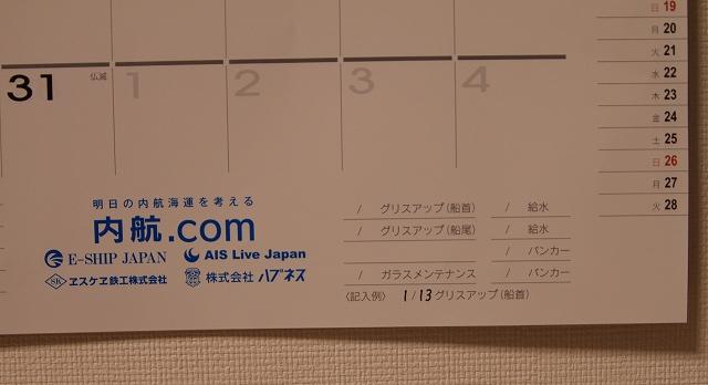 IMG_1128ー1