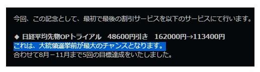 株式情報_2016-11-10_8-54-45_No-00