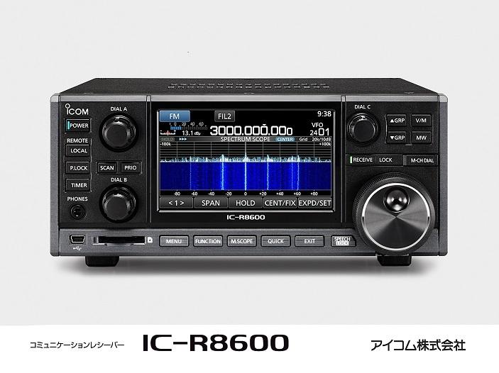 IC-R8600.jpg