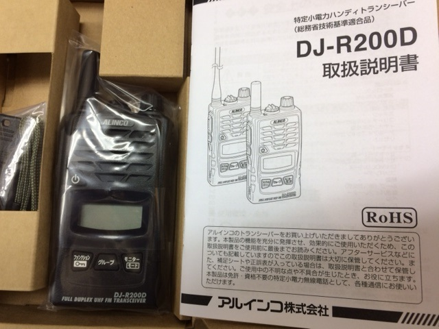 r200ds.jpg