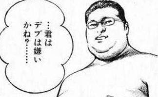 omoshiro-gazo_01384.jpg