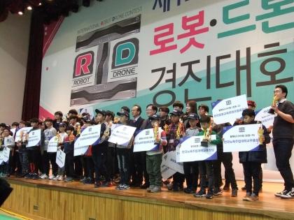 韓国ロボワン2016_11