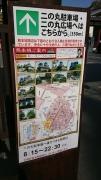 プレミアムクーポンブック・城彩苑でオリジナルのくまモンピンズをGET