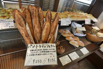 21店内のパン