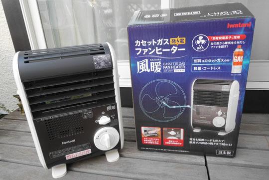 01カセットガスファンヒーター