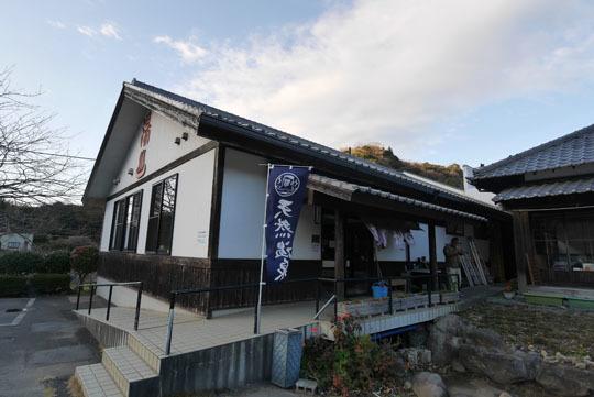 108松崎で温泉