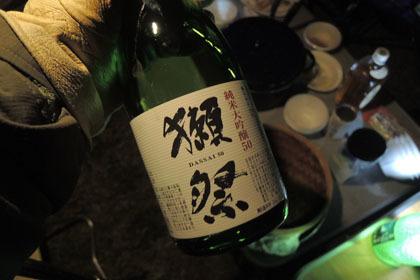 124お酒