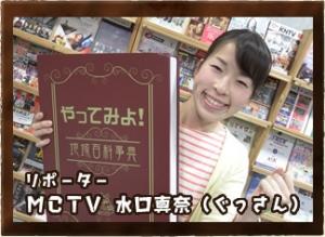 photo_mc.jpg