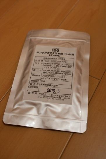DSC04754.jpg