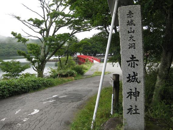 赤城神社01-01