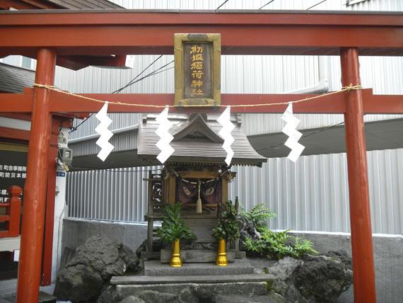 富澤稲荷神社04