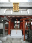 富澤稲荷神社02