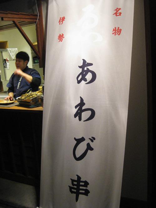 2017年越し参り06