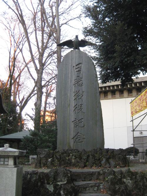 日露戦役記念碑07