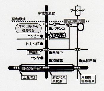 カフェいろは地図A