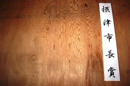 yaku2016-12-10-2.jpg