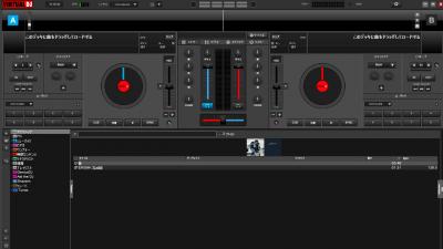 Virtual DJスクショ