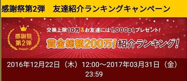 20170103035423e37.jpg