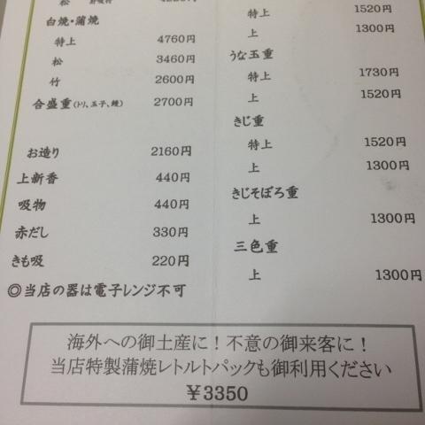 IMG_8219 (480x480)