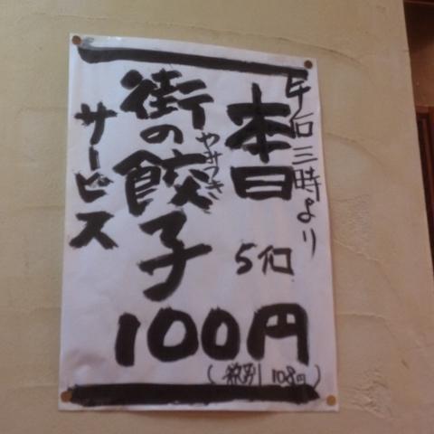 IMG_9389 (480x480)