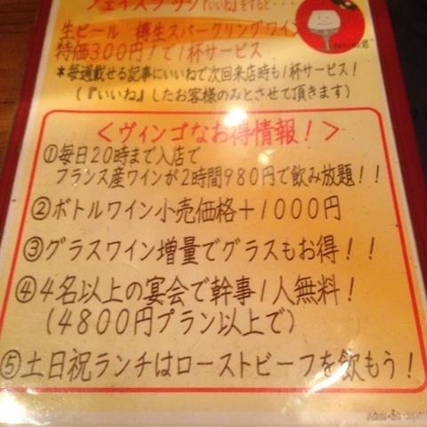 IMG_8728 (480x480)