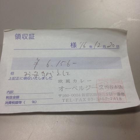 IMG_9911 (480x480)