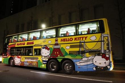 はとバスかわいい