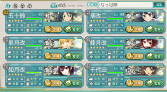 KanColle-161119-10112966.png