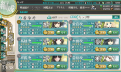 KanColle-161119-23380947.png
