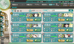 KanColle-161120-10191150.png