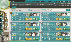 KanColle-161120-10191424.png